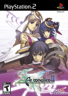 Box art for the game Ar Tonelico 2: Melody of MetaFalica