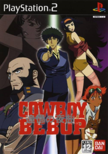 Box art for the game Cowboy Bebop: Serenade of Remembrance
