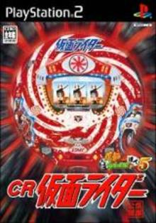 Cr Kamen Rider Pachitte Chonmage Tatsujin 5 Playstation 2 Alvanista