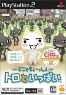 Box art for the game Doko Demo Issyo: Toro to Ippai