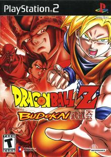 Box art for the game Dragon Ball Z Budokai
