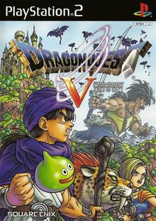Capa do jogo Dragon Quest V