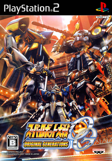 Box art for the game Super Robot Taisen: Original Generations