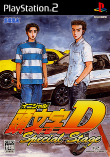 Box art for the game Initial D: Special Stage