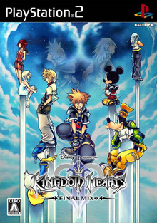 Box art for the game Kingdom Hearts II Final Mix+