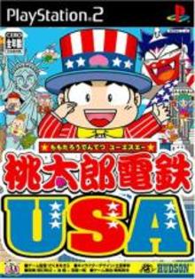 Box art for the game Momotaro Dentetsu USA
