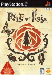 Box art for the game Rule of Rose
