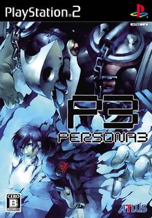 Box art for the game Shin Megami Tensei: Persona 3