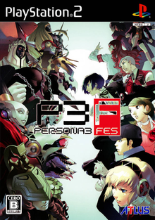 Box art for the game Shin Megami Tensei: Persona 3 FES