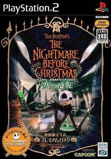 Tim Burton's The Nightmare Before Christmas: Boogie no Gyakushuu