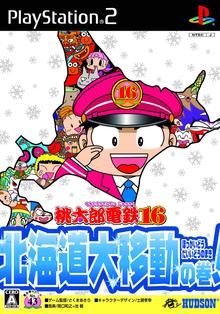 Box art for the game Momotarou Dentetsu 16