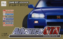 Box art for the game Advance GTA