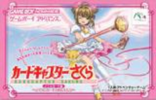 Capa do jogo Cardcaptor Sakura: Sakura and Card and Friends