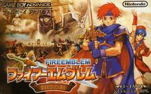 Box art for the game Fire Emblem: Fuuin no Tsurugi