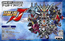 Box art for the game Super Robot Taisen J