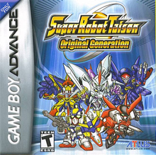 Box art for the game Super Robot Taisen: Original Generation