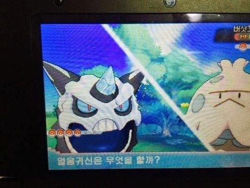 [GAMES] Pokémon Omega Ruby/Alpha Sapphire - Novo Pokémon! - Página 10 Medium_423342_1876025401